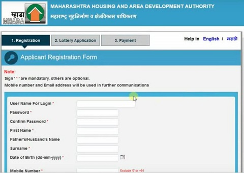 Mhada Lottery For 217 Homes Declared: How To Check Winners' List