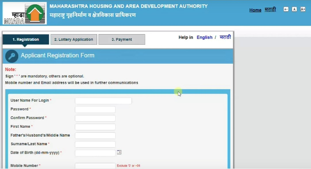 How to apply for the MHADA Pune housing scheme